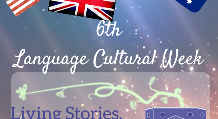 Join us to bring life to our library in the 6th Language Cultural Week